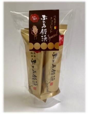 ぶどう饅頭スペシャル ベルギーチョコレート 3本入りイメージ