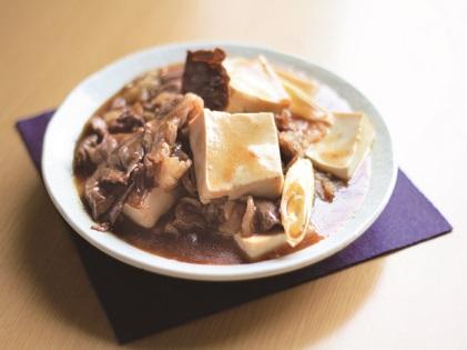 肉豆腐のイメージ