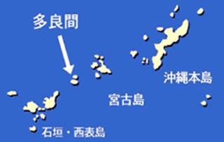 多良間島地図